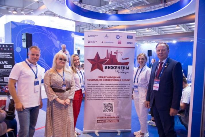 Юные авиаконструкторы представили на МАКС-2021 проект «Инженеры Победы»
