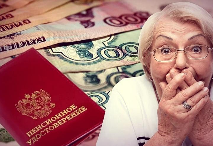 Каждый шестой россиянин хотел бы жить на пенсии в Москве