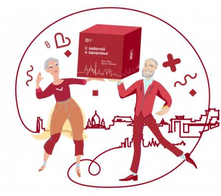 Пенсионеры после вакцинации смогут получить коробку здоровья в Гостином Дворе и еще 119 пунктах