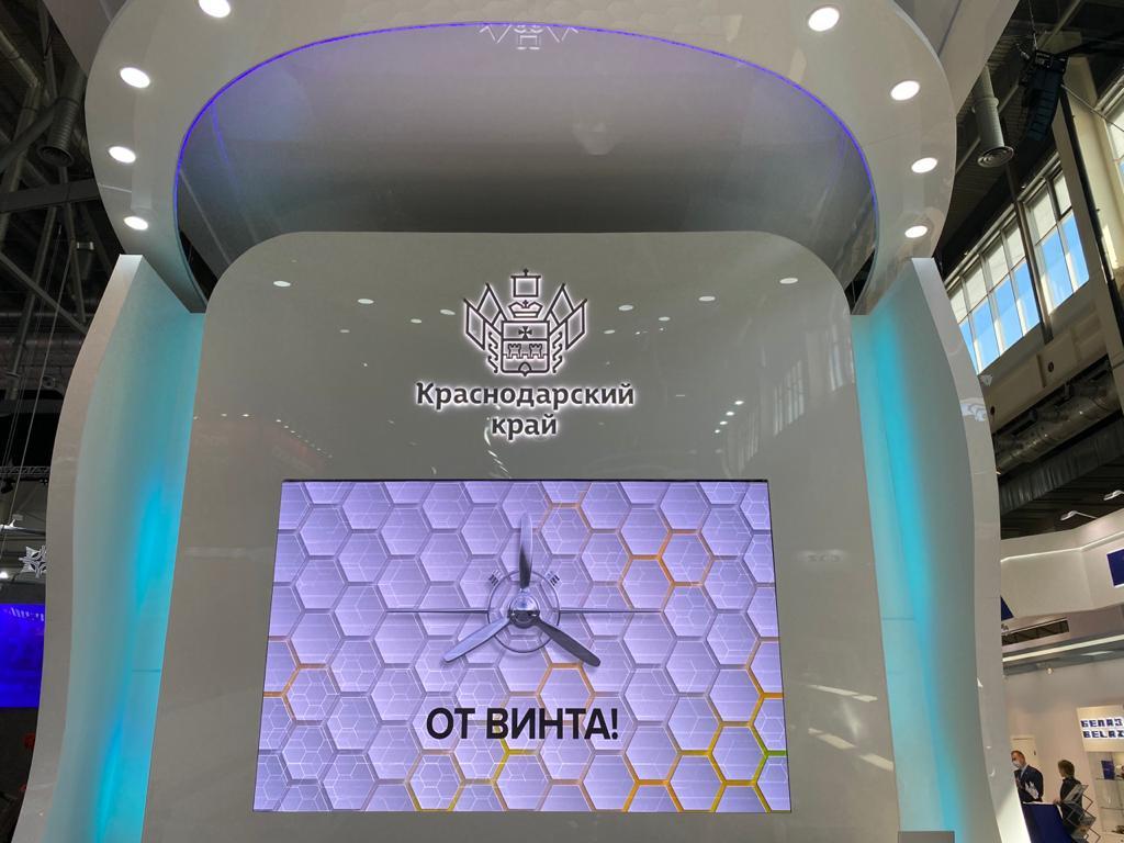 Моделирование будущего представили в презентации фестиваля «От Винта!» на выставке «Иннопром 2021»
