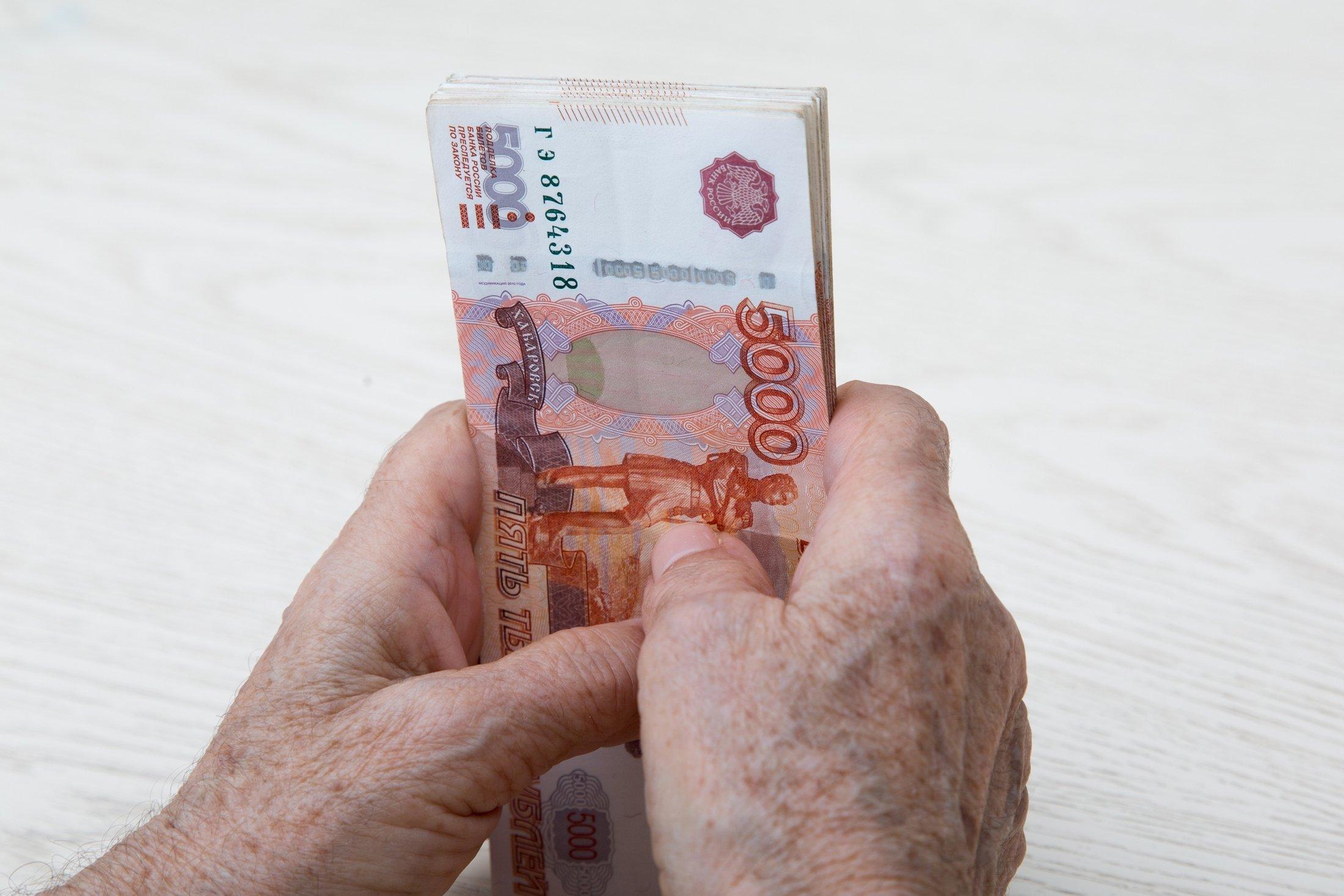 В ПФР сообщили о росте пенсии в 2024 году свыше 20 тысяч рублей