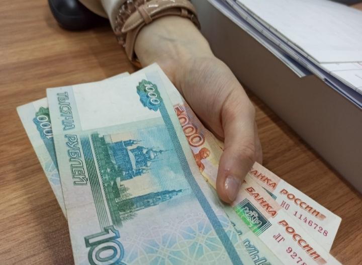 Россияне имеют право получить выплату в 250 тысяч рублей