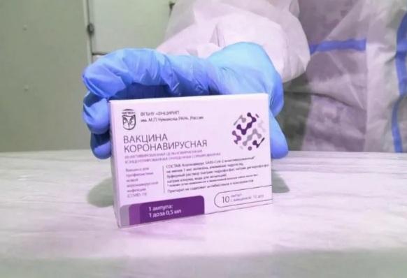 Названы условия для получения медотвода от вакцинации против COVID-19
