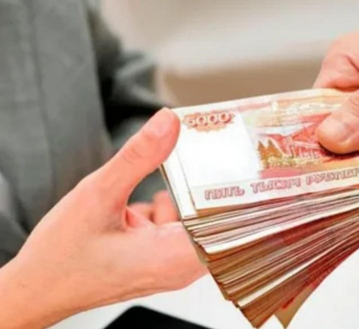 В России хотят ввести новый идентификатор для заемщиков