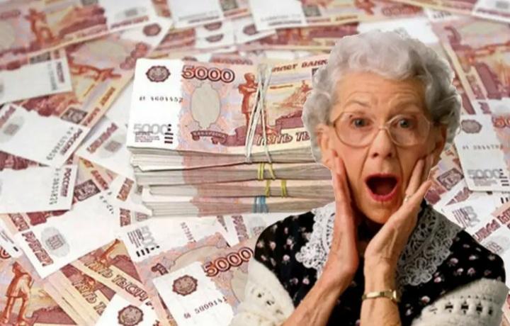 Президент РФ предложил выплатить всем пенсионерам по 10 тысяч рублей