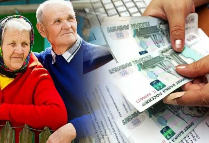 На разовые выплаты пенсионерам и военным будет выделено 500 млрд рублей