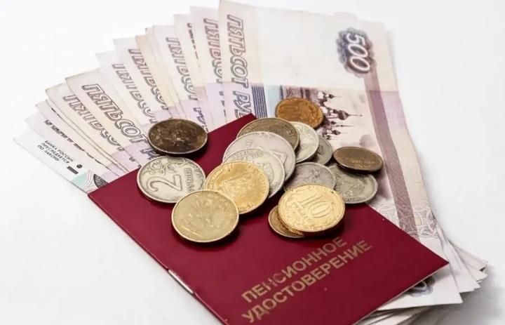 Единовременную выплату получат те, кто стал пенсионером до 31 августа 2021 года