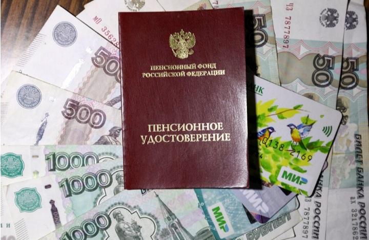 Более 30 млн пенсионеров получат единовременную выплату 2 сентября