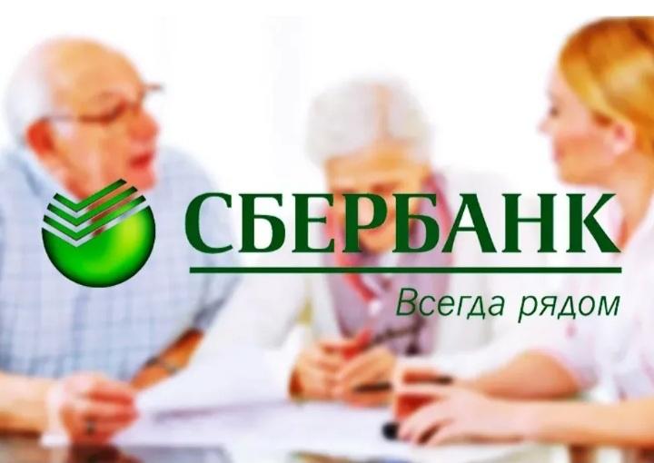 Россияне хотят жить долго и счастливо, особенно на пенсии