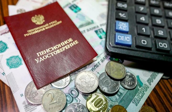 Российские пенсионеры имеют право на материальную поддержку от государства