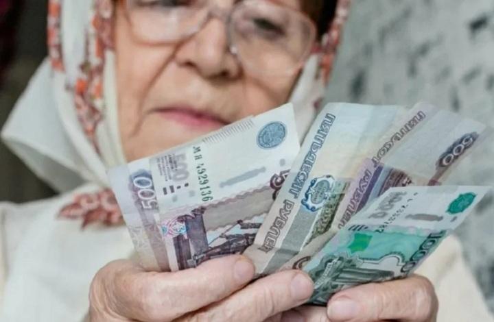 Предложение об индексации пенсии отклонили, так как сочли непроработанным