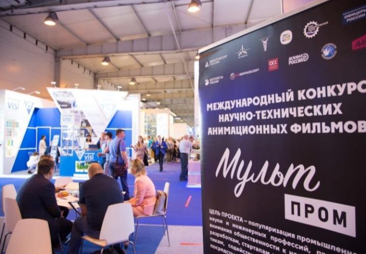 В столице Болгарии подвели итоги конкурса «Мультпром»